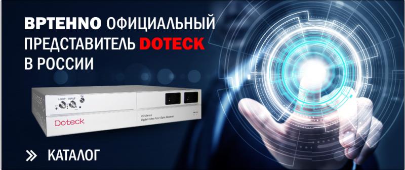 BPTEHNO - официальный представитель компании Doteck в России